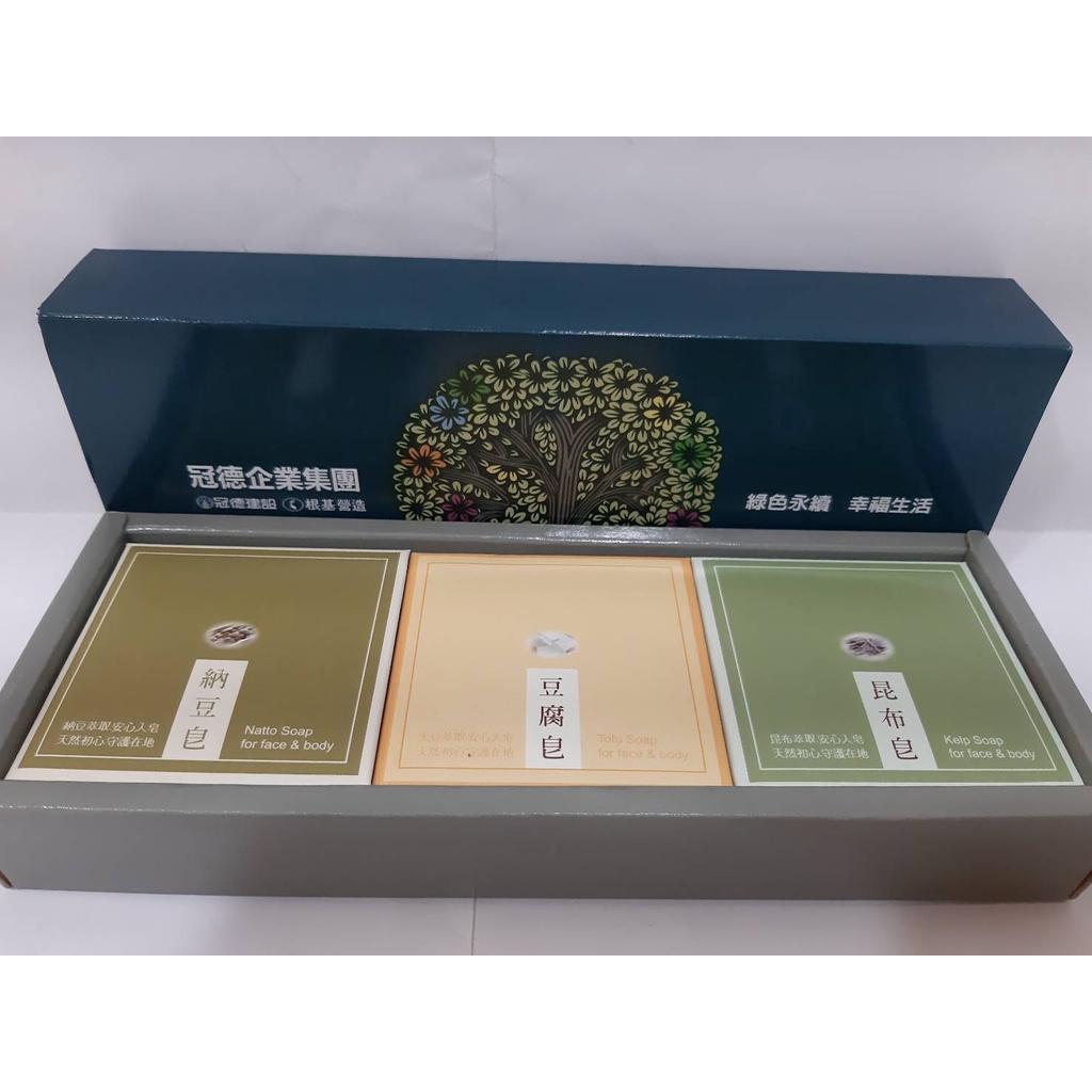 台灣茶摳手工皂禮盒 80g*3入/盒 冠德/根基 股東會紀念品
