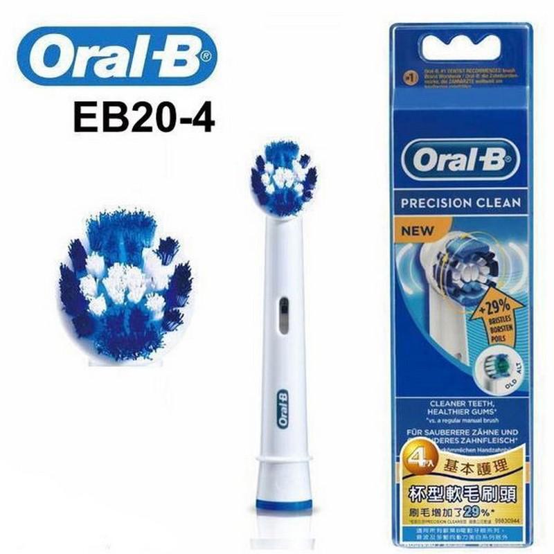 【歐樂B Oral-B】電動牙刷刷頭(4入) EB20-4 (原廠公司貨)