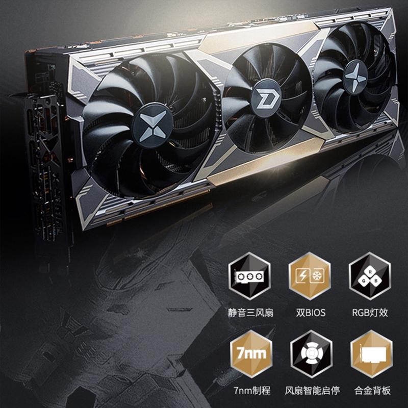 ❤台灣❤✿現貨✿❀速發❀迪蘭恒進RX5700RX5700XT顯卡8G電腦AMD顯卡非公版游戲獨立顯示卡