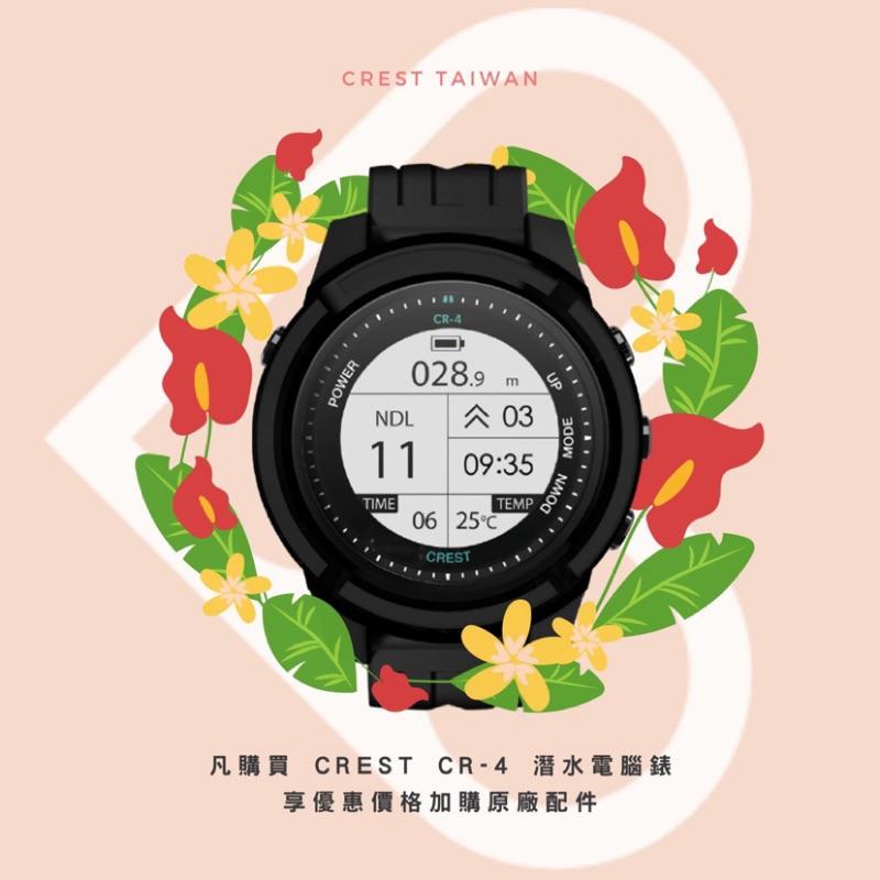 CREST CR-4多功能潛水電腦錶(價格私訊)