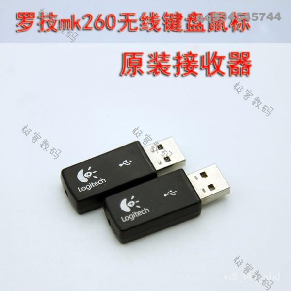 【熱銷出貨】羅技mk260鍵盤接收器260無線鍵盤m210滑鼠220 240 270接收器 IOEh