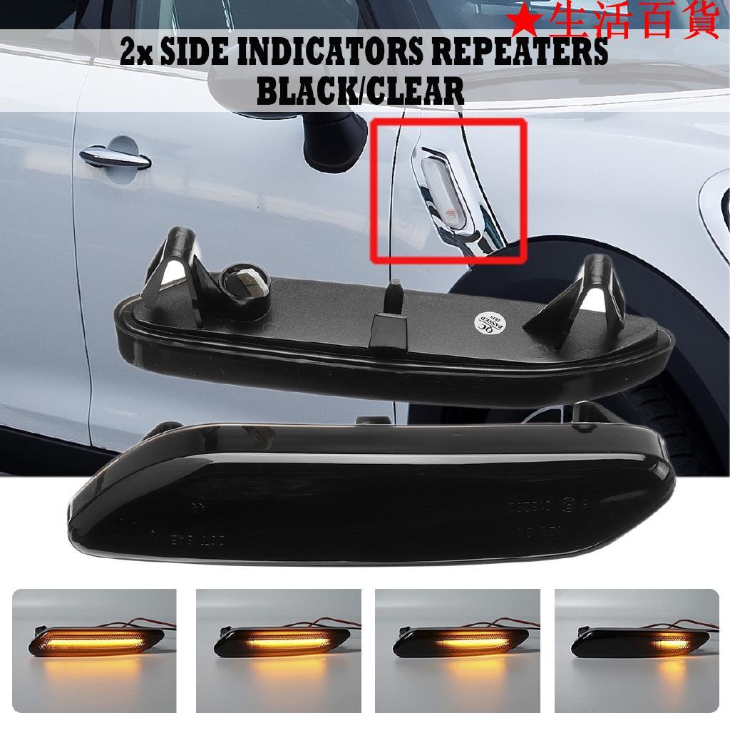 適用於Mini Cooper R60 / R61 Countryman的2x動態LED側燈中繼器指示燈