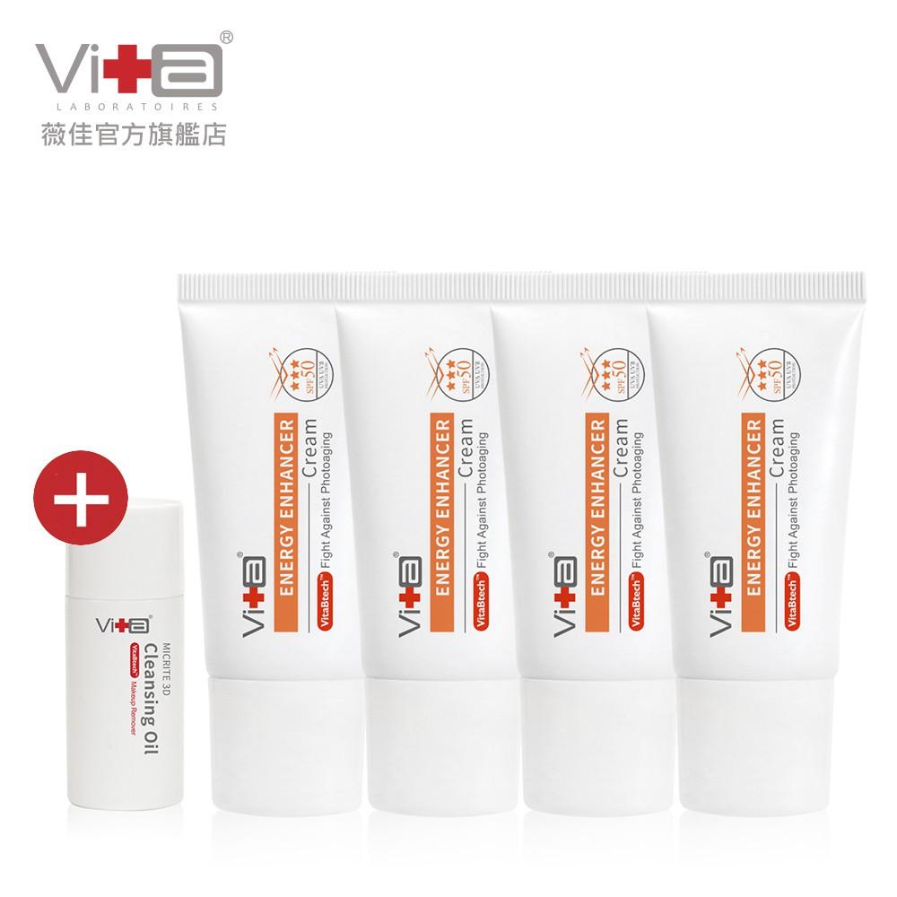 薇佳 多效物理隔離EE霜30g (VitaBtech升級版) 4入囤貨組 送VB小潔顏油