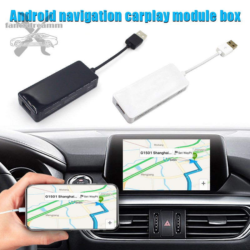 路馳. 安卓導航carplay模塊蘋果Android Auto車機互聯手機USB連接地圖