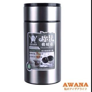 【AWANA 魔法悶燒壺750ML】   新北市