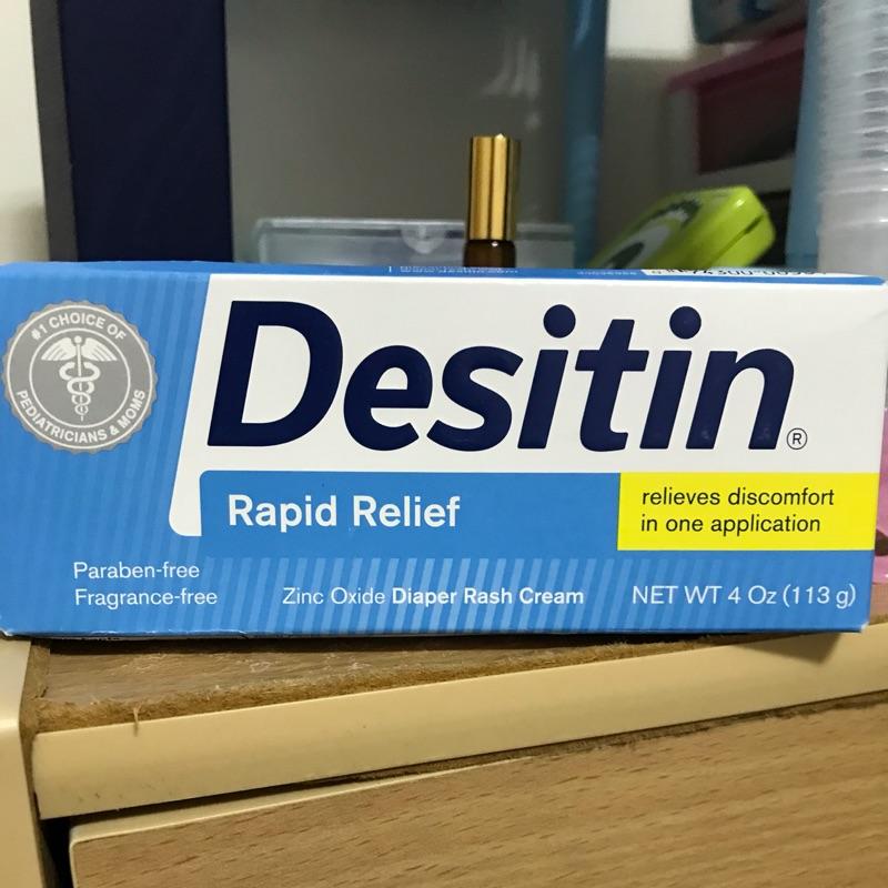 美國品牌 Desitin尿布舒緩乳霜