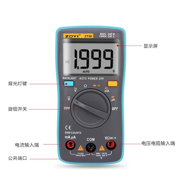 眾儀ZT100 ZT101 ZT102 ZT109ZT111 數字高精度 袖珍自動量程 萬用表