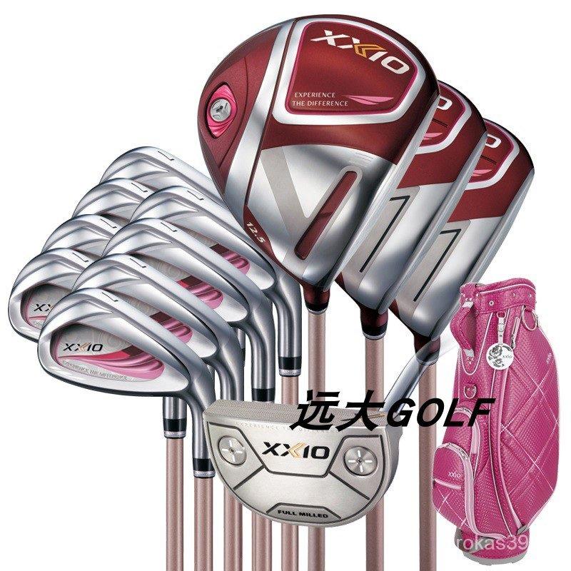 ❀ XXIO高爾夫球桿XX10 MP1100男女士套桿鈦合金碳素鋼全套波爾多紅 M5qw