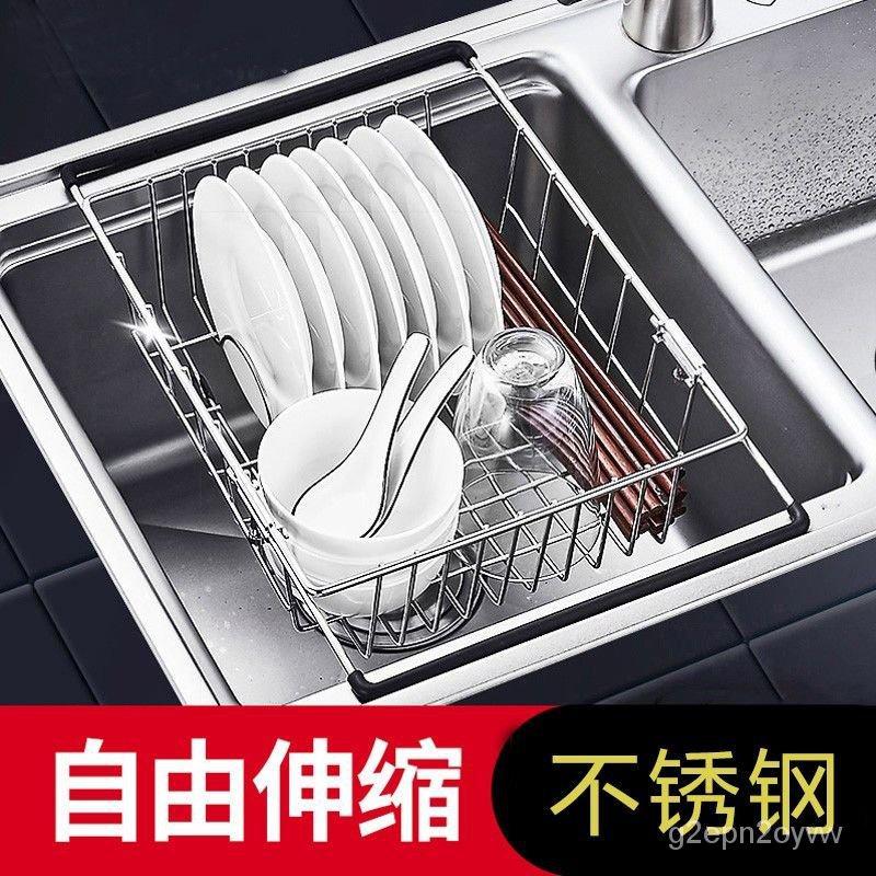 9月新貨水槽不銹鋼瀝水籃伸縮廚房洗菜盆水池洗碗池碗碟收納瀝水架洗菜籃g2epn2oyvw jDCu