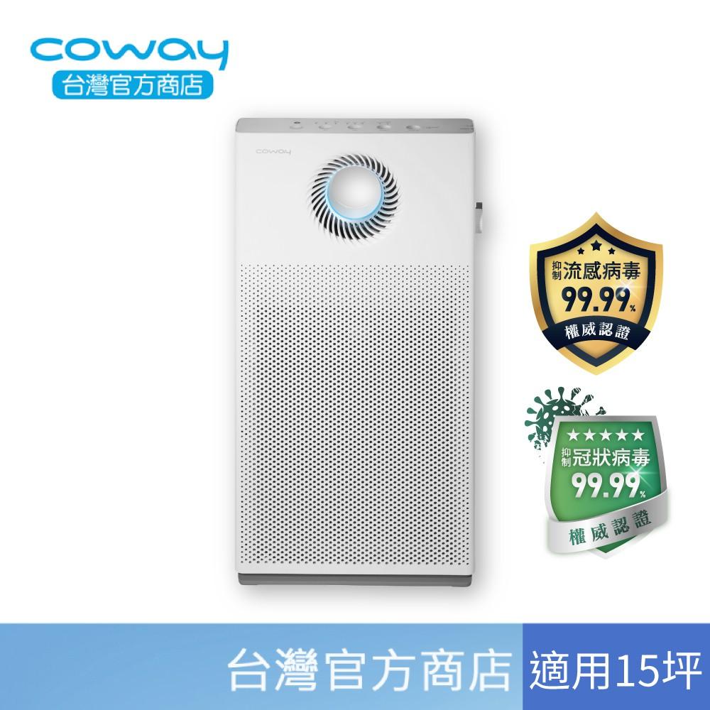 Coway AP-1220B 循環雙禦型 空氣清淨機 15坪