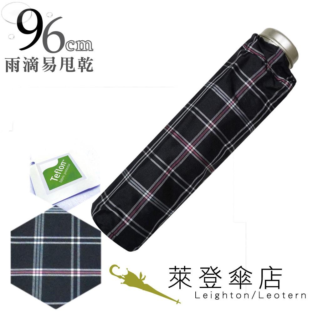 【萊登傘】雨傘 96cm中傘面 先染色紗格紋布 易甩乾 手開傘 黑粉格紋