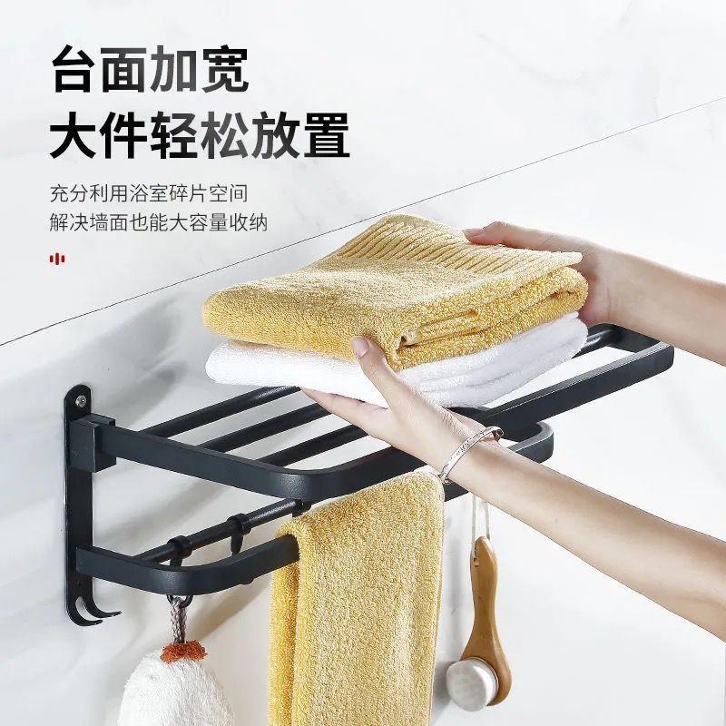 下殺℡304不鏽鋼摺疊浴巾架衛生間免打孔置物架浴室活動毛巾架吊飾
