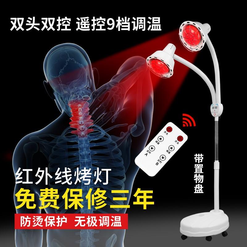 *紅外線理療燈 烤電理療家用儀 烤燈 美容院推拿燈 紅外線按摩燈