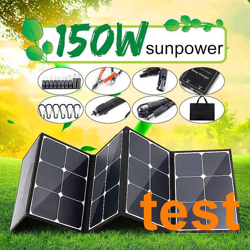 【免運包郵】廠家直銷100W太陽能折疊包SUNPOWER 單晶便攜式戶外充電包giantofsun品