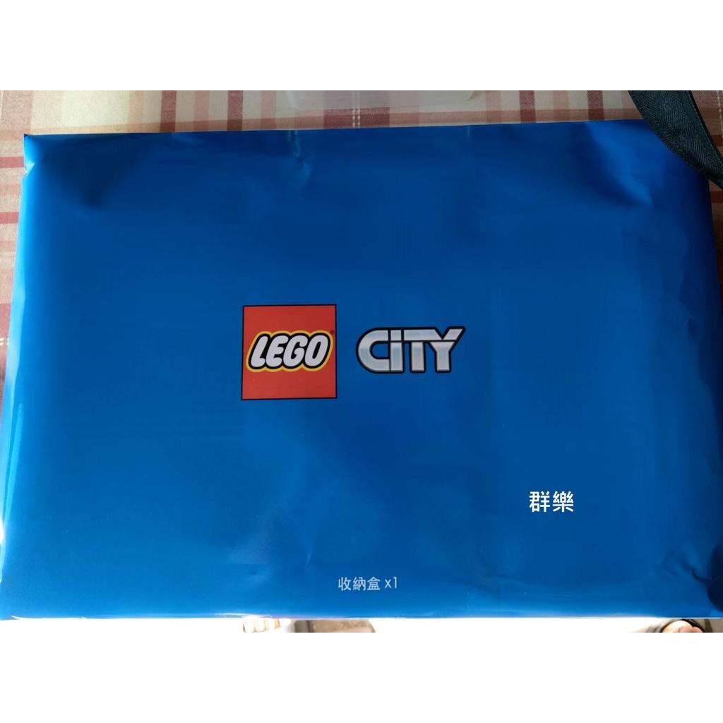 【群樂】盒組 LEGO 城市系列收納盒 現貨不用等