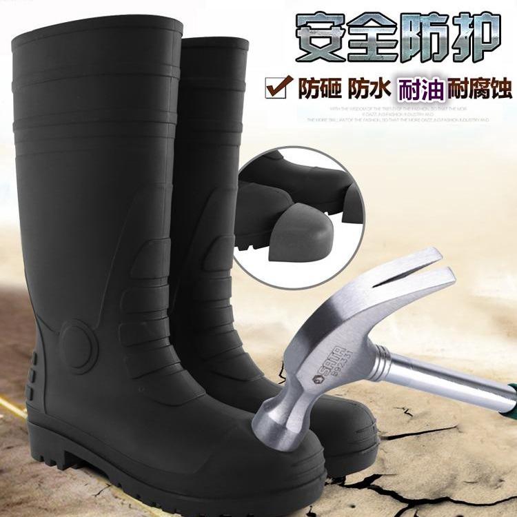 全钢头雨靴 防砸 男高筒橡胶耐磨防滑防水劳保矿工靴子 安全防护安全鞋雨鞋