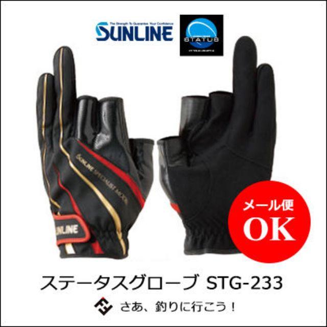 =佳樂釣具=SUNLINE STATUS Glove STG-233. 三指CUT釣魚手套 釣魚手套