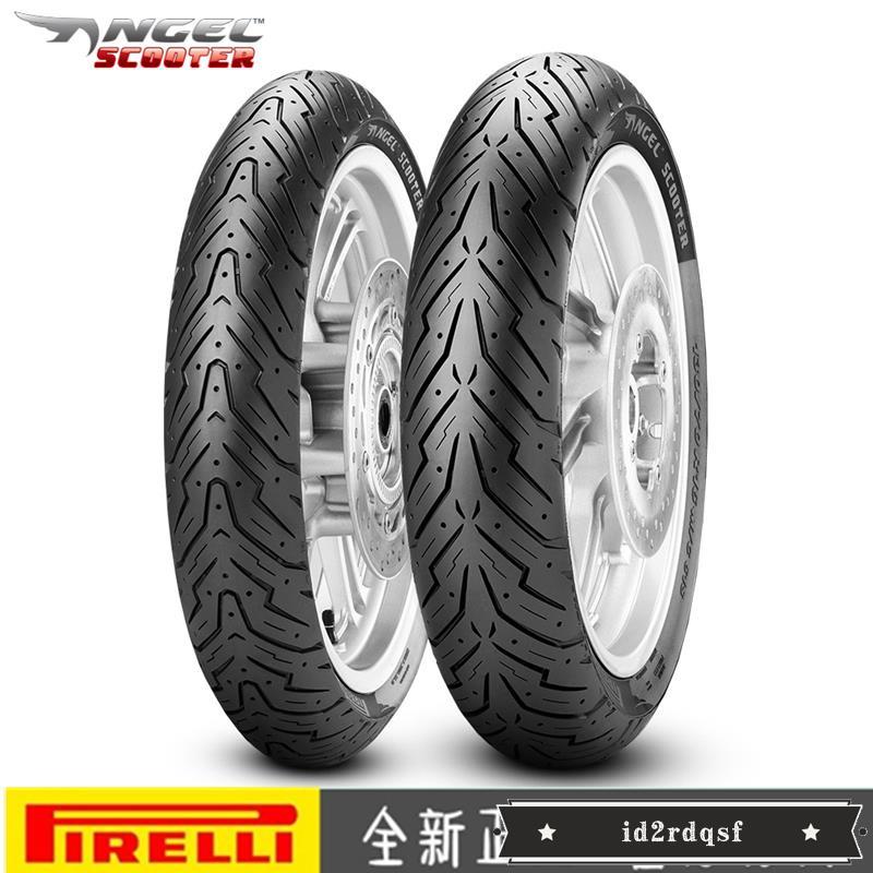 倍耐力天使摩托車輪胎CT250圣甲蟲 NMAX 100/120/150/70/80-13/16