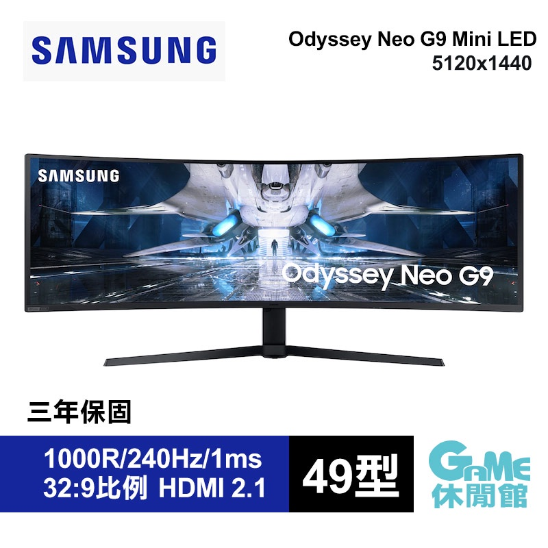 SAMSUNG 三星 49型 Neo G9 Mini LED曲面電競螢幕【現貨】【GAME休閒館】