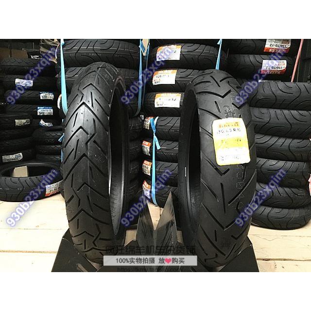 【機車配件】倍耐力蝎子2 F650GS T100 X300摩托車輪胎130\/80-17 100\/90-19
