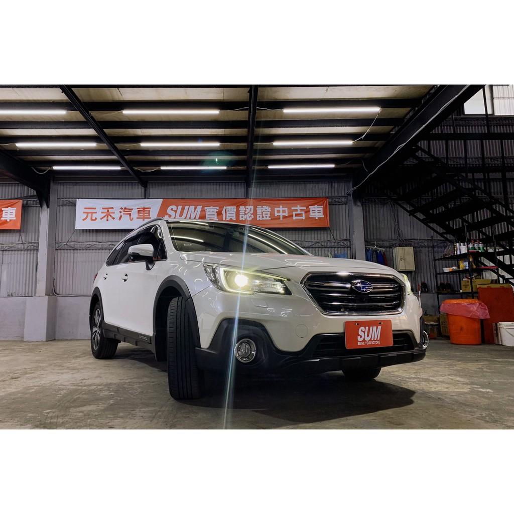 2018 Subaru Outback 2.5i-S ES 頂級規格 小改款 蒼天白 非自售 代步車 實車實價