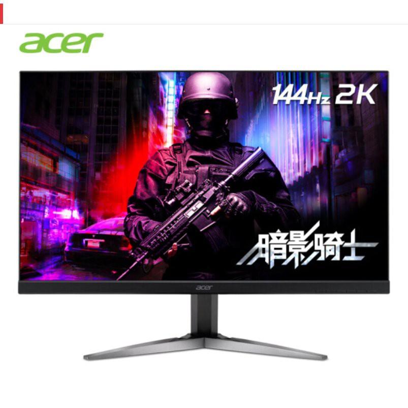 專用宏碁KG271U Abmiipx 27英寸電腦顯示器屏幕貼膜 防藍光護眼膜 sBBH