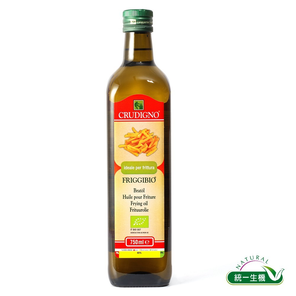 【統一生機】Crudigno義大利有機冷壓高燃點葵花油(750ml/瓶)
