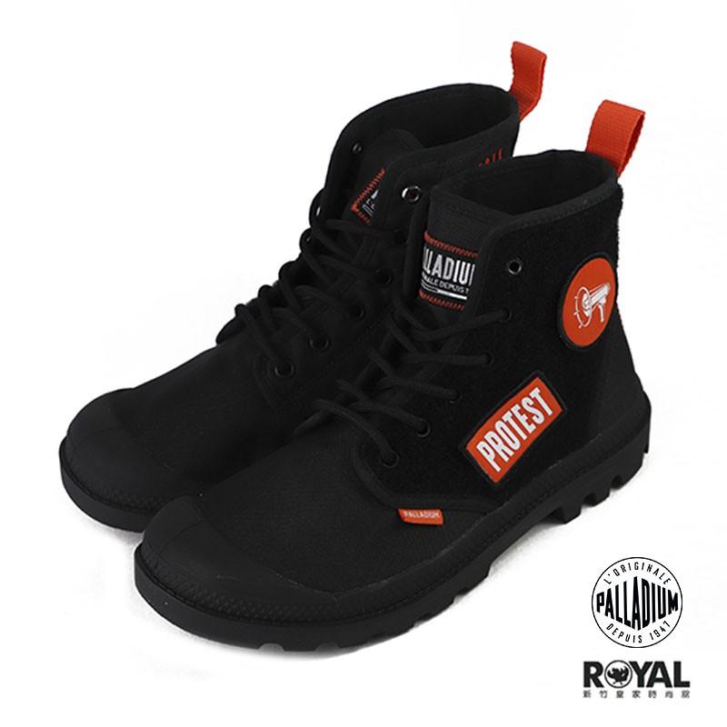 Palladium Pampa 黑色 高筒 休閒鞋 男女款 NO.B1358【新竹皇家 76648-001】