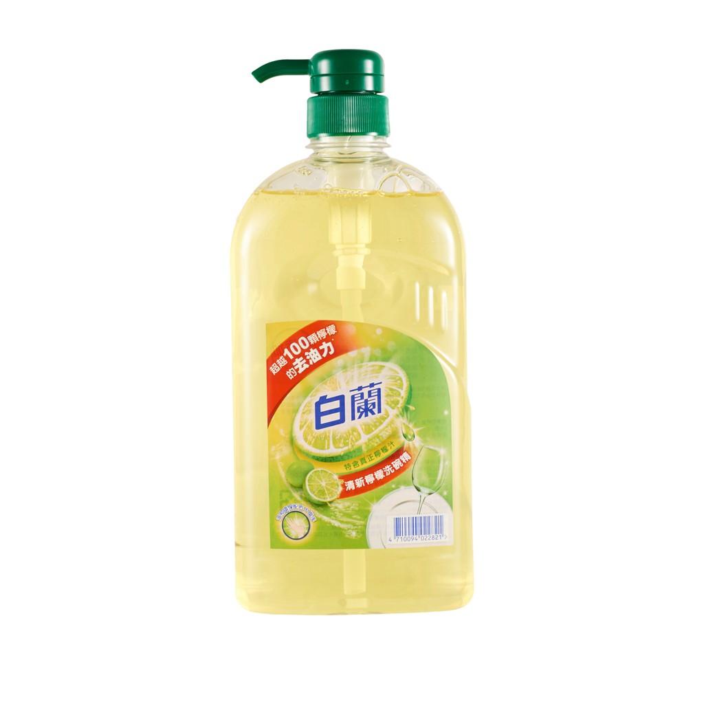 白蘭動力配方洗碗精(檸檬) 1kg 【大潤發】