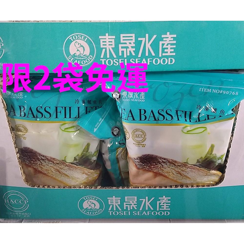 東晟 冷凍金目鱸魚排 1公斤/袋《宅配免運》好市多線上代購