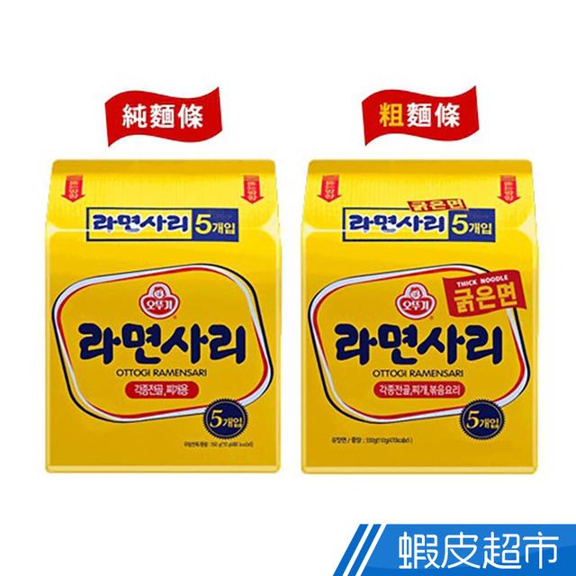 韓國不倒翁 Q拉麵(純麵條/粗麵條) 無調味熱銷麵  現貨 蝦皮直送