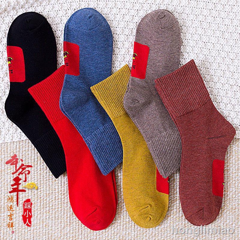 踩小人襪子 本命年大紅色棉襪 秋冬款中筒襪 休閑女士襪