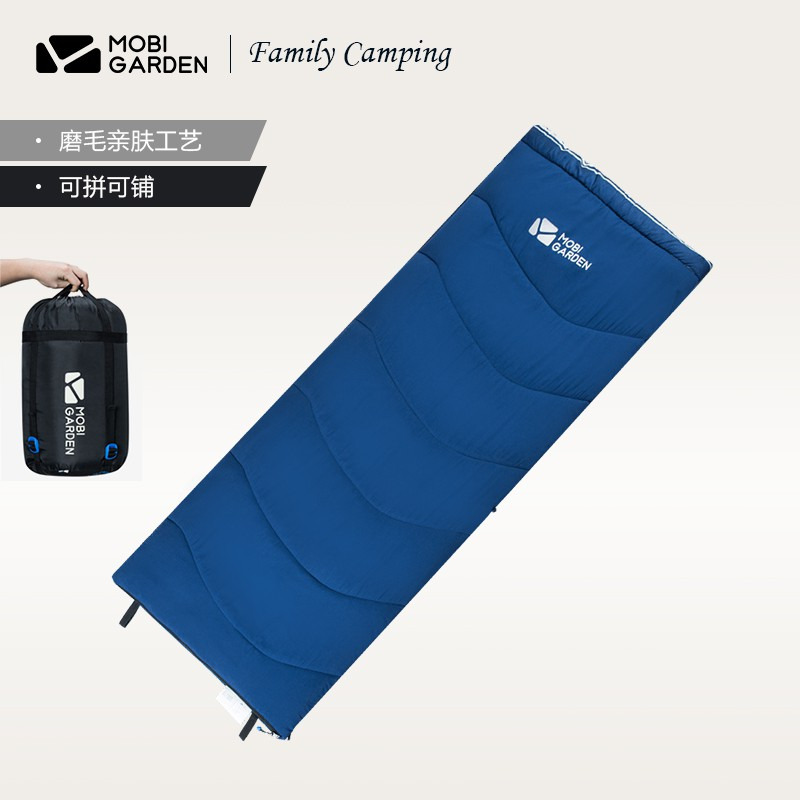 牧高笛戶外 登山露營保暖加寬可拼接單人便攜信封式磨毛棉睡袋皮皮戶外用品
