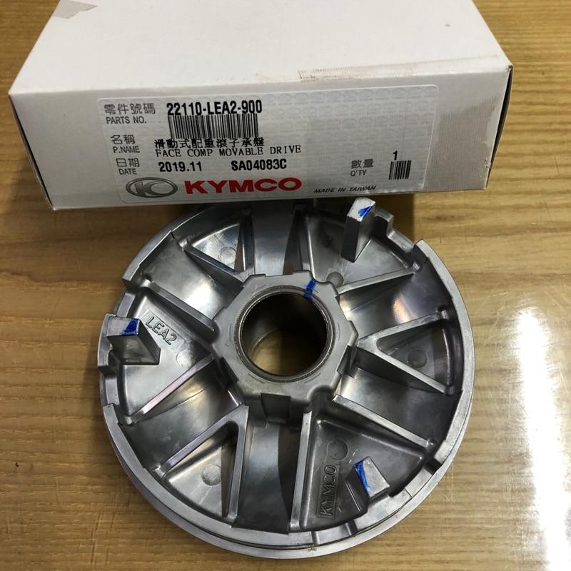 ❤️ VJR MANY110 普利盤 原廠 公司 驅動盤 LEA2普利珠盤 鋁風扇 風葉盤 皮帶外輪 光陽 傳動