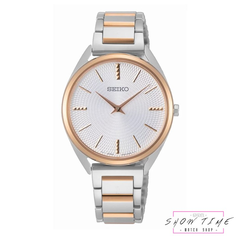 SEIKO 精工 典雅情人氣質時尚腕錶-鋼帶/白面銀玫瑰金 SWR034P1 [ 秀時堂 ]