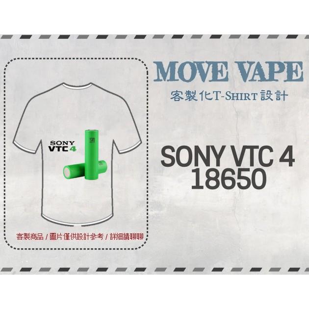 【木府】SONY 18650 VTC4 客製化T恤
