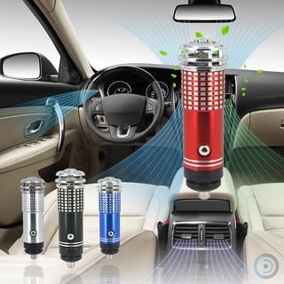 凱銳馳 車載氧吧 車用氧吧 汽車氧吧 藍光氧吧 去負離子空氣凈化器R-8026