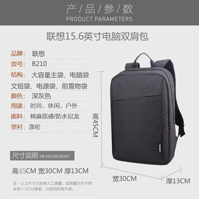 AQ聯想電腦包雙肩包 威6小新14英寸 15.6英寸筆記本通用 B210雙肩包AQ