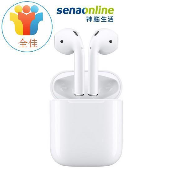 【全佳優選】免運 Apple AirPods 搭配有線充電盒 二代 神腦生活