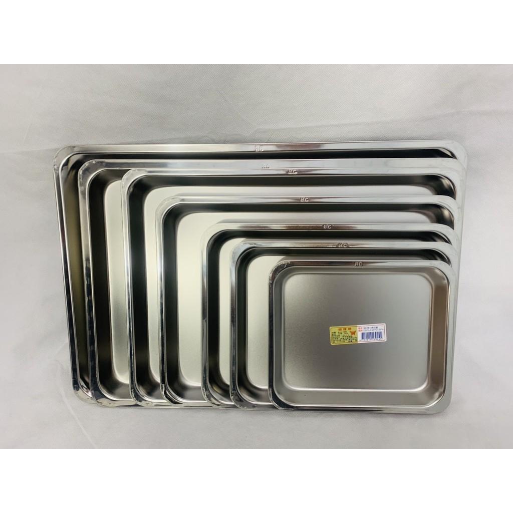 【宅裡買】蝴蝶牌 304不鏽鋼方盤(加大.特大.超大) 茶盤 茶盤組 滴水盤 全尺寸《台製現貨》