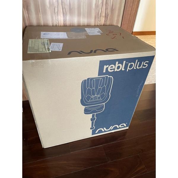 nuna 360度 安全汽車座椅 Rebl plus (保留中)