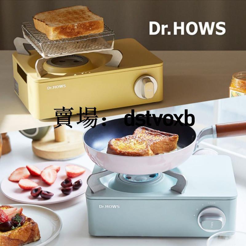 韓國戶外迷你爐家用烤肉便攜燒烤爐具野營燃氣爐灶防風Dr.HOWS