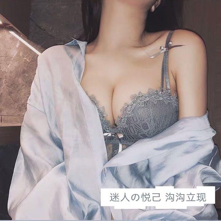 8蕾絲內衣女性感小胸聚攏加厚無鋼圈美背文胸調整型上託收副乳文胸