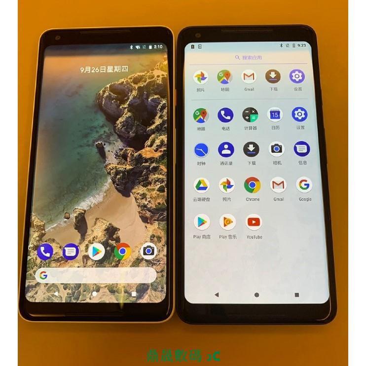 福利機 現貨谷歌/Google Pixel 2XL pixel 2代手機低價三網4G原生系另有Pixel 3XL
