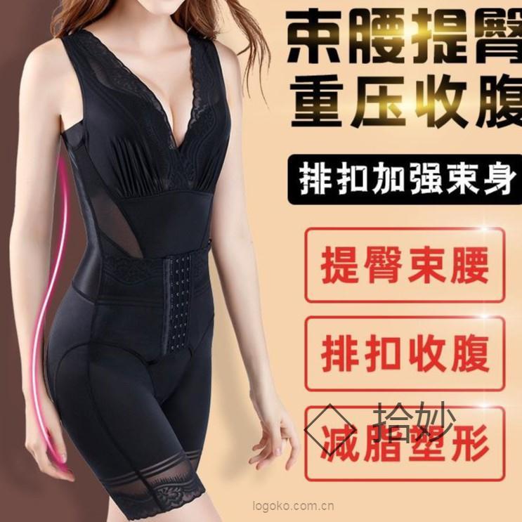 【小熊妞妞】❀美人計❀升級 朔身衣 束腹衣 加強版 3.0連身塑身衣 開檔 產後束腹提臀 美體 塑身內衣 塑身衣 緊