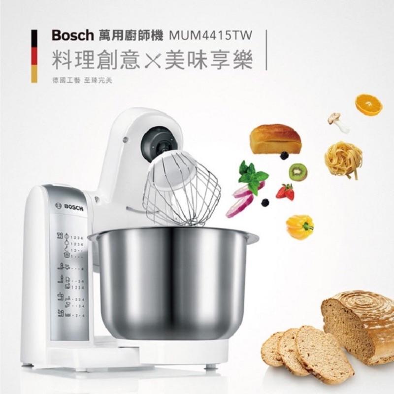 德國BOSCH萬用廚師料理機 MUM4415TW