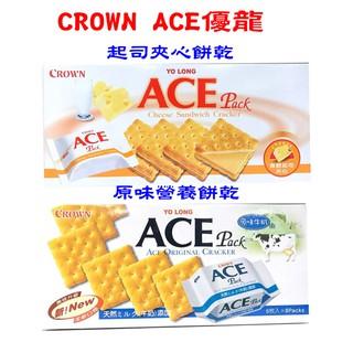 韓國CROWN ACE優龍-原味營養餅乾、起司夾心餅乾 新北市