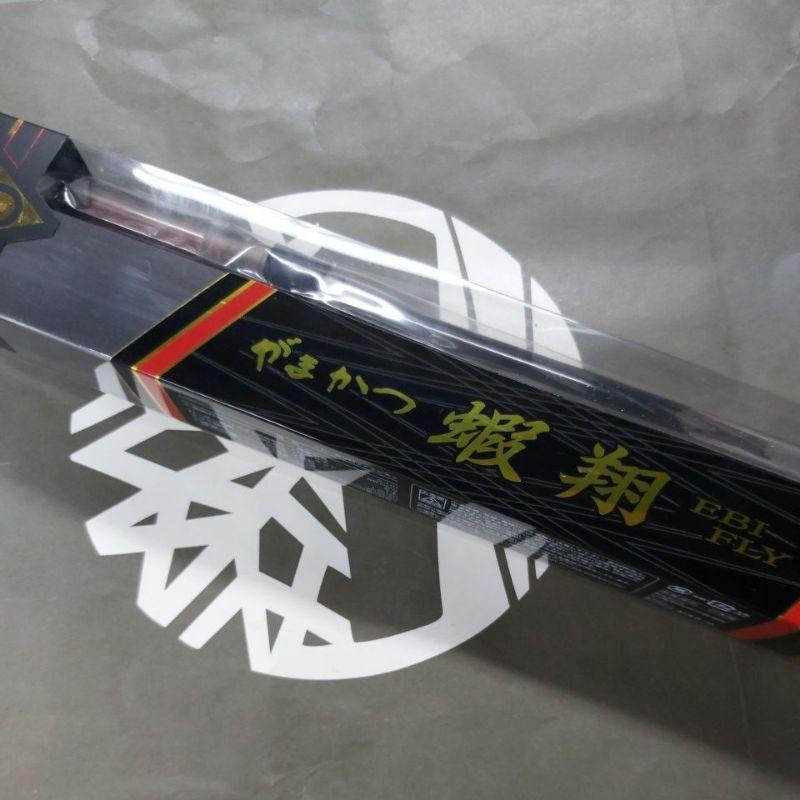 老闆想賺紓困金阿....出清特價 現貨 正品 !!!! gamakatsu 蝦翔 210 蝦竿 日本正貨 釣蝦