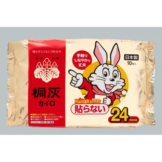 2018新貨 日本製  桐灰 手握式暖暖包24小時長效型 有小白兔圖案