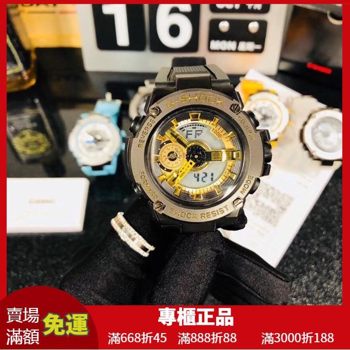 原廠正品casio G-SHOCK T400系列 電子錶 賽車錶 男女手錶腕錶三防運動錶 休閒時尚錶